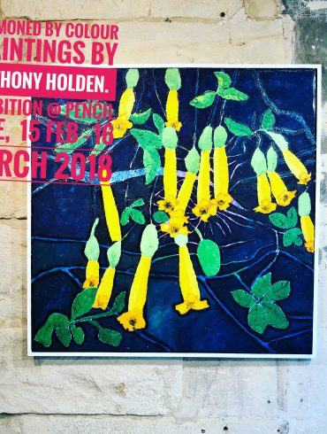 Anthony Holden Exhibition